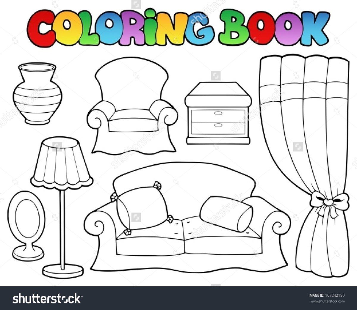 картинки предметы домашнего быта раскраски диван отрубей
