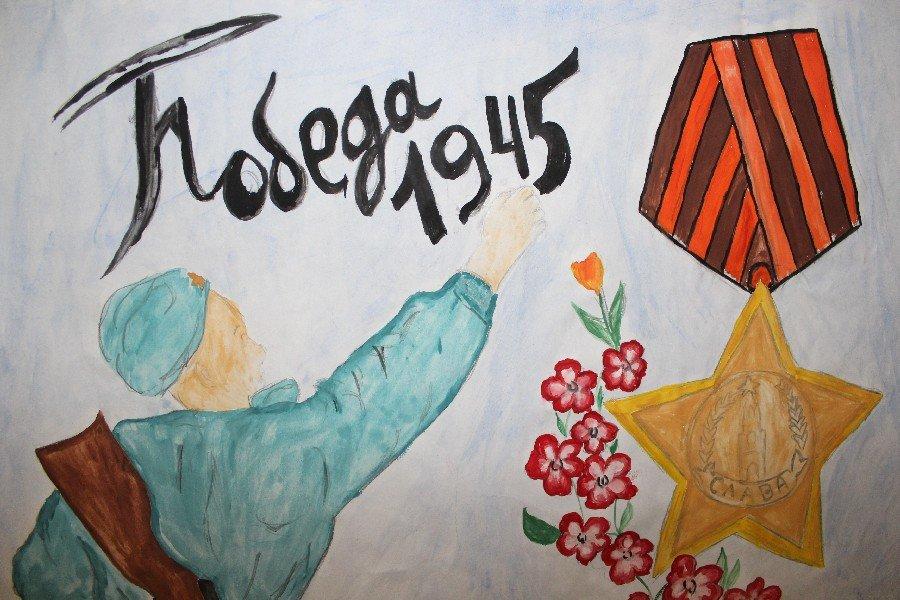 Картинки к 9 мая рисуем, открытка покров