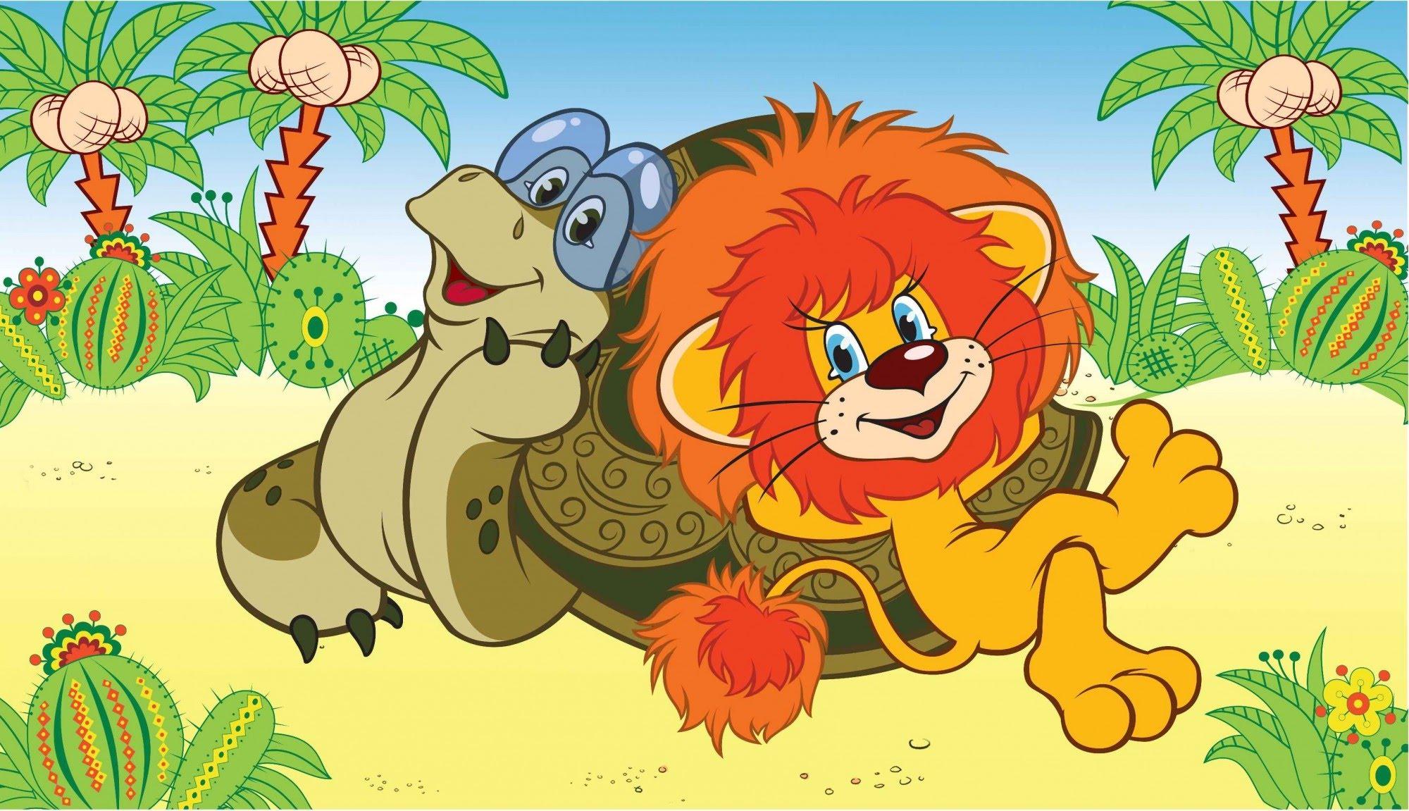 Песенка львенка и черепахи youtube.