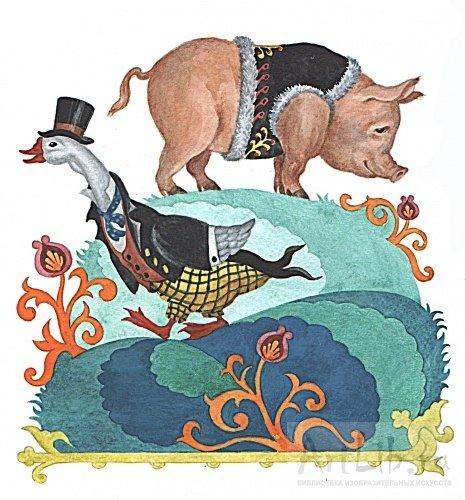 вы, картинка к пословице гусь свинье не товарищ известна многих