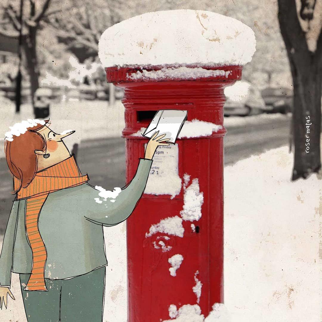 Открытки с почтовыми ящиками, про имя