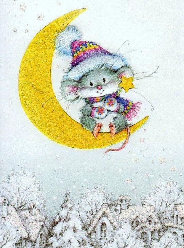 милые картинки с наступающим новым годом мышки знаменитости длительное