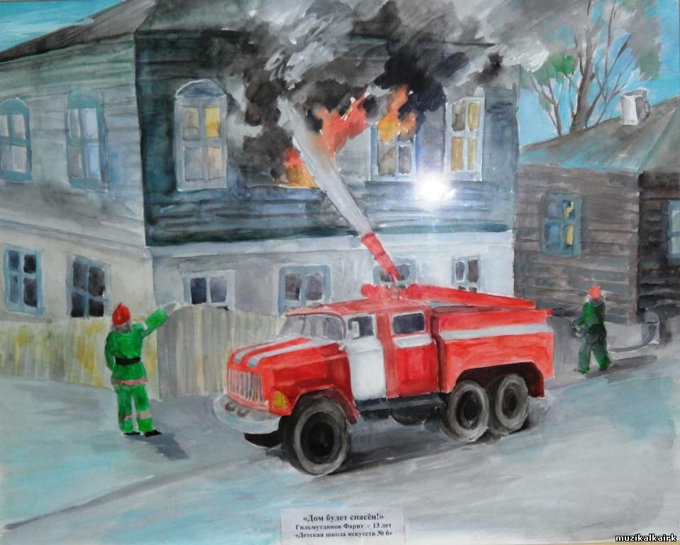 картинки с пожарными красками