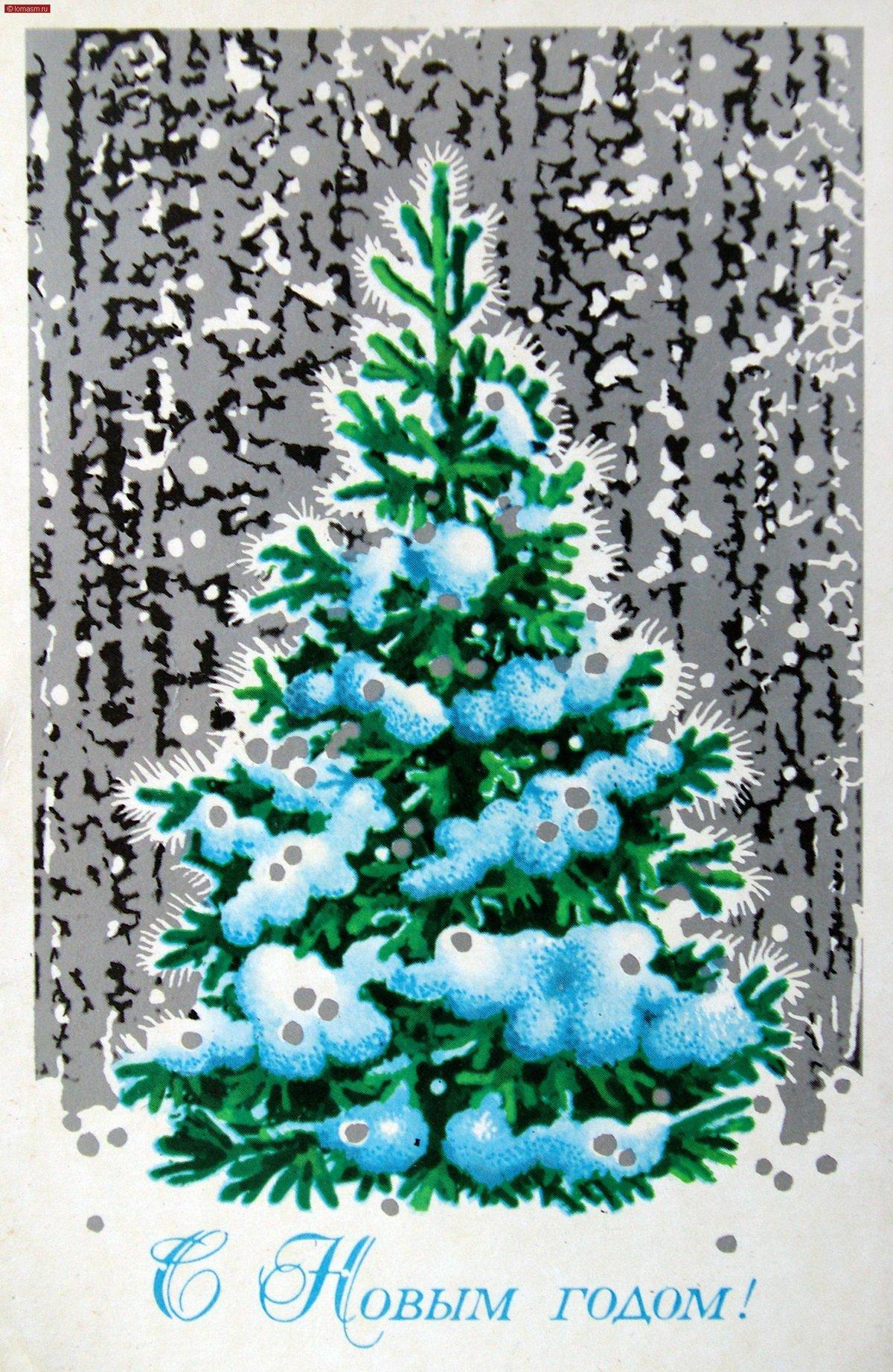 Мишка гарик, открытки новогодние елочки