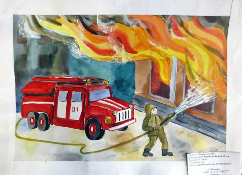 Комедия, открытки на пожарную тематику