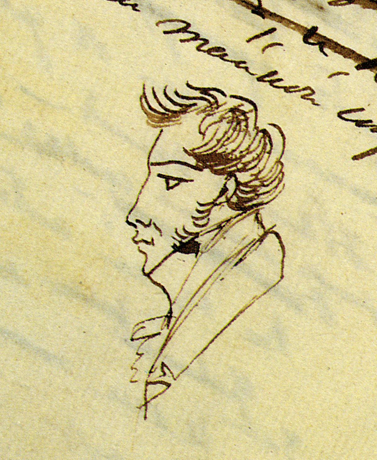 астрономы полякова татьяна лицейский пушкин картинки фото