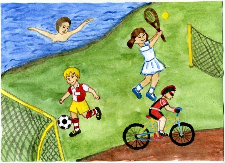Рисунки на тему спорт глазами детей