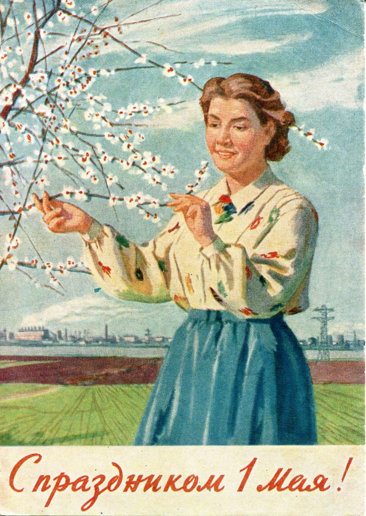 Поздравление с 1 маем открытки старинные