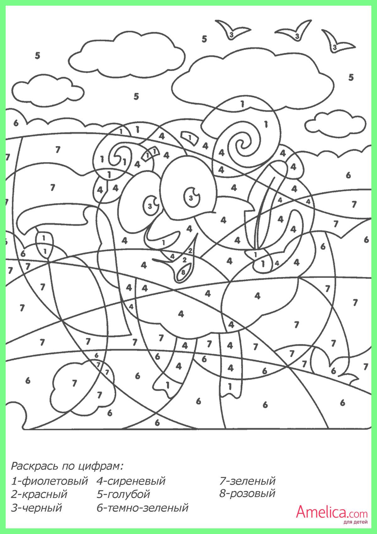 «Раскраски по номерам для 1 класса - Картины раскраски по ...