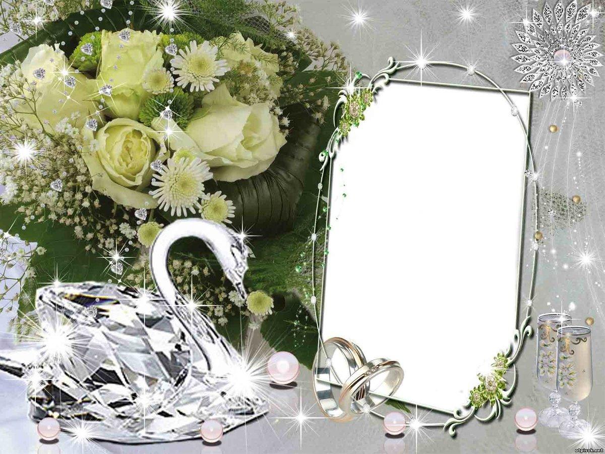 Февраля советской, годовщина свадьбы 10 лет картинки с рамкой на прозрачном фоне