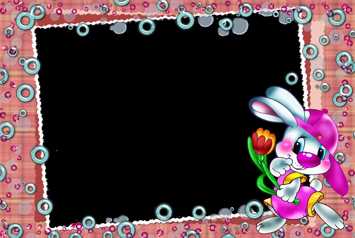 Анимашки улитка, картинки рамки детские на прозрачном фоне