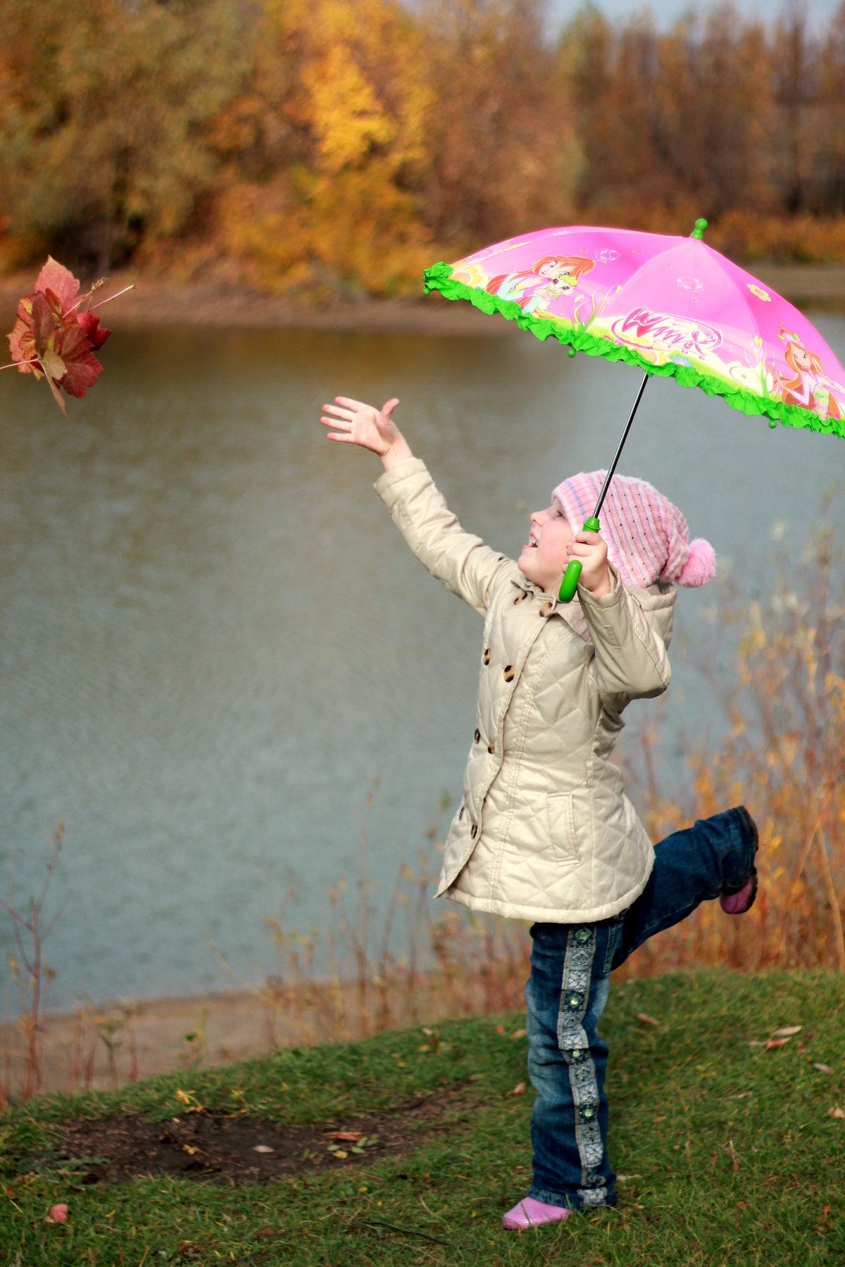 Люди под зонтами картинки для детей