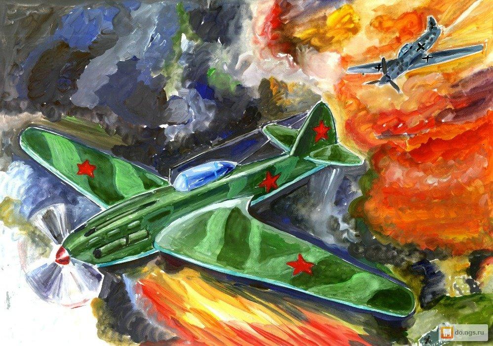 рисунок к победе самолет тех пор