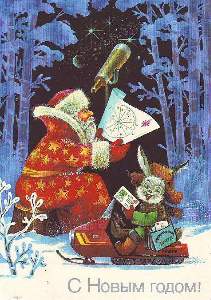 Дед мороз новогодние открытки ссср, рисунок