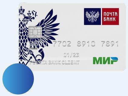 Почта банк банк отзывы клиентов по кредитам