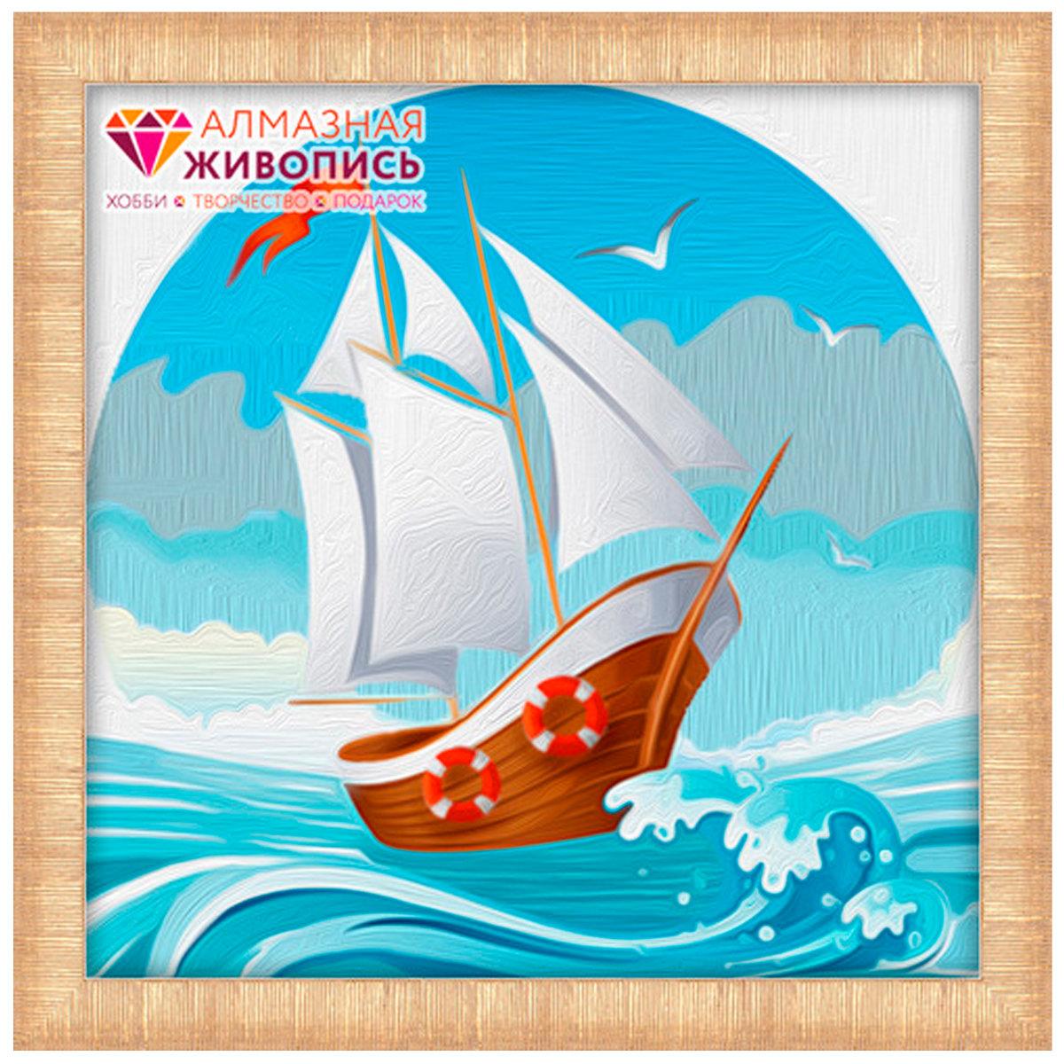 Открытки, картинка на морскую тему для детей