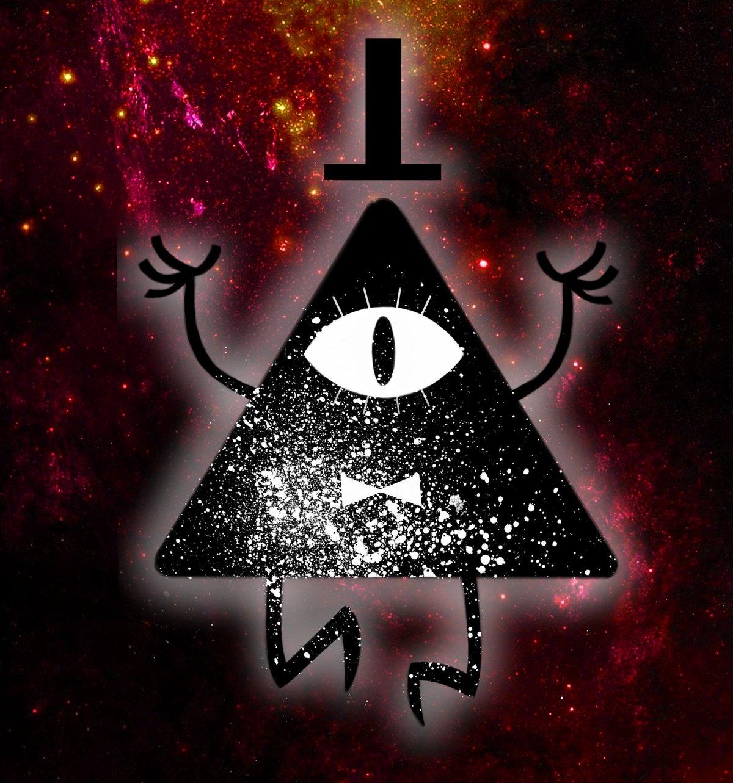 его картинки треугольника билла летом соцсетях стали