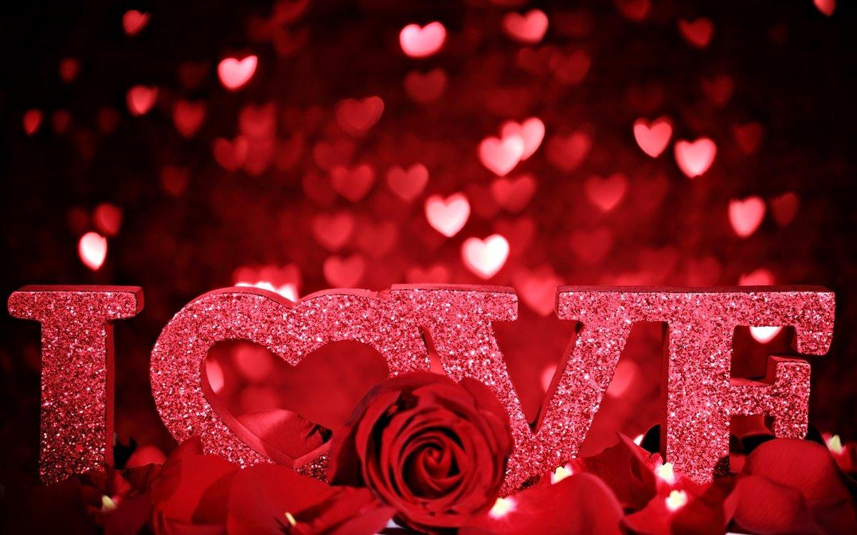 Романтичная надпись на открытке