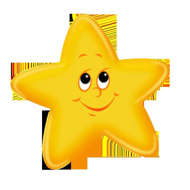 Картинки Звездочки Для Детей  Карточка Пользователя -9751