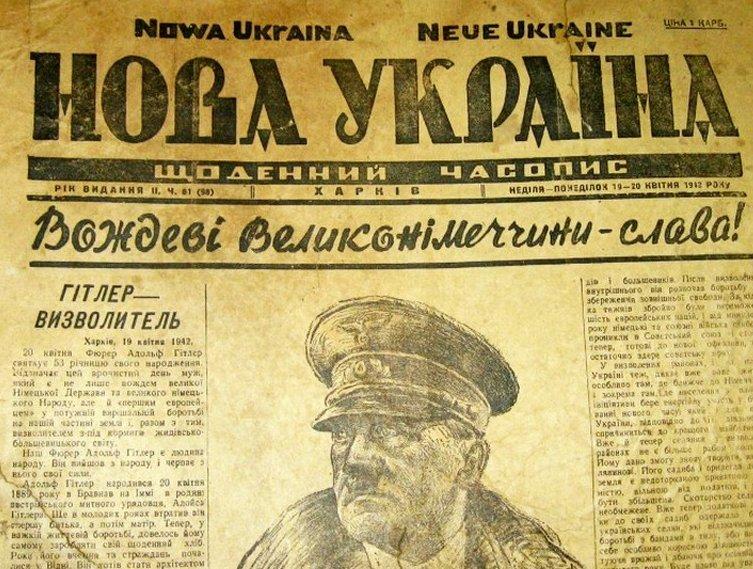 Украина: дно достигнуто и пробито!