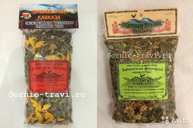 Семена  Сайт Невинномысск Spice price Абакан