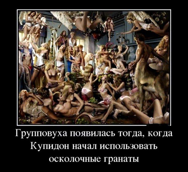 trahaet-chernuyu-rzhachnie-demotivatori-eroticheskie-shlyuhi-barnaula-kamshoti