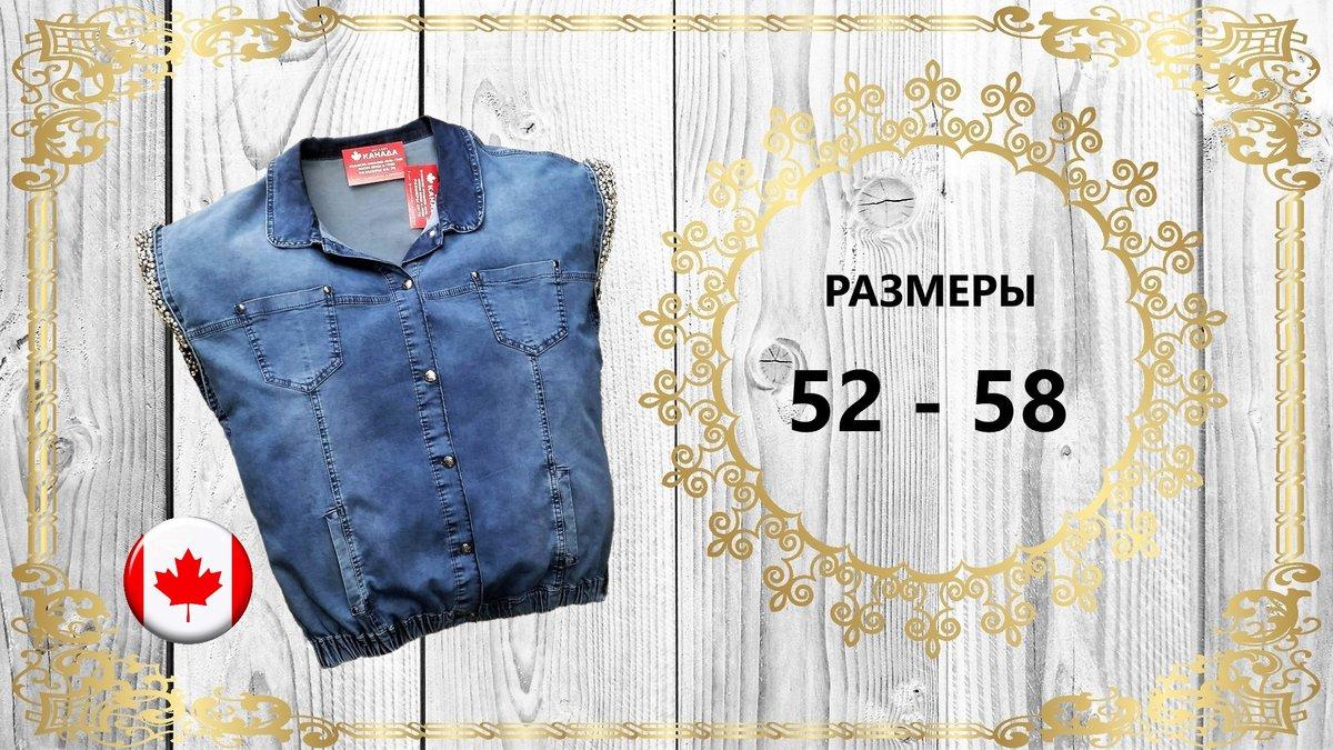 74a7f2841b8e Сегодня мы хотим показать вам модный женский джинсовый жилет с белым  жемчугом для полных девушек и