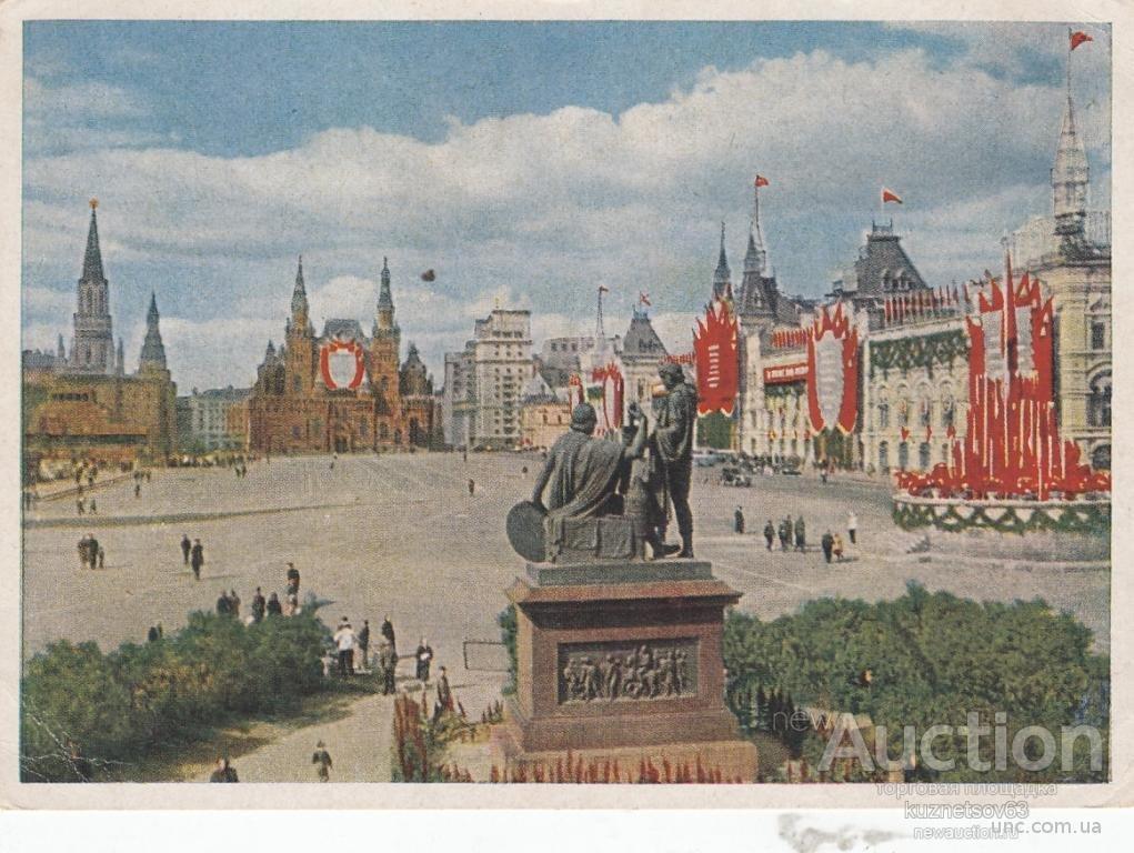 открытка москва красная площадь 1947 открытки, также рисунки