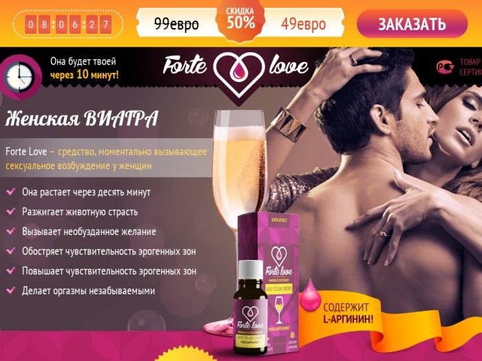 vozbuzhdayushie-preparati-dlya-zhenshin-v-kazani-protivozachatochnie-do-seksa