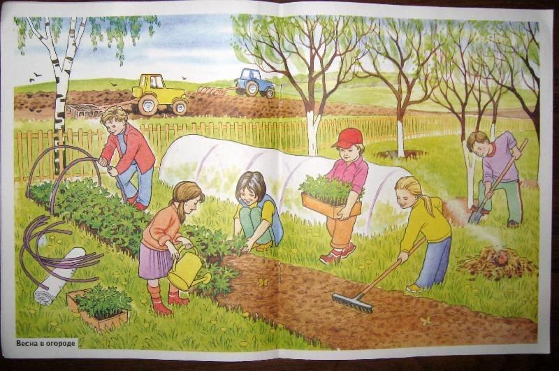 Картинки смешные, весенние картинки для школы