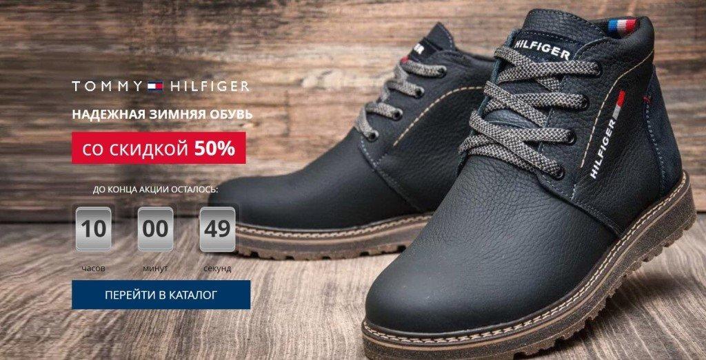 4 модели ботинок Tommy Hilfiger. Обувь женская  5ba3ca3956b52