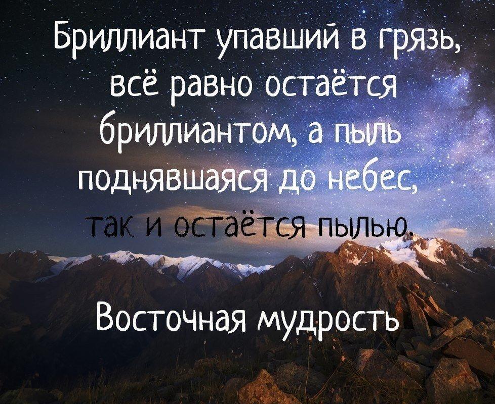 наверняка раз картинки с смыслом про жизнь и мудрость востока одной стороны многие