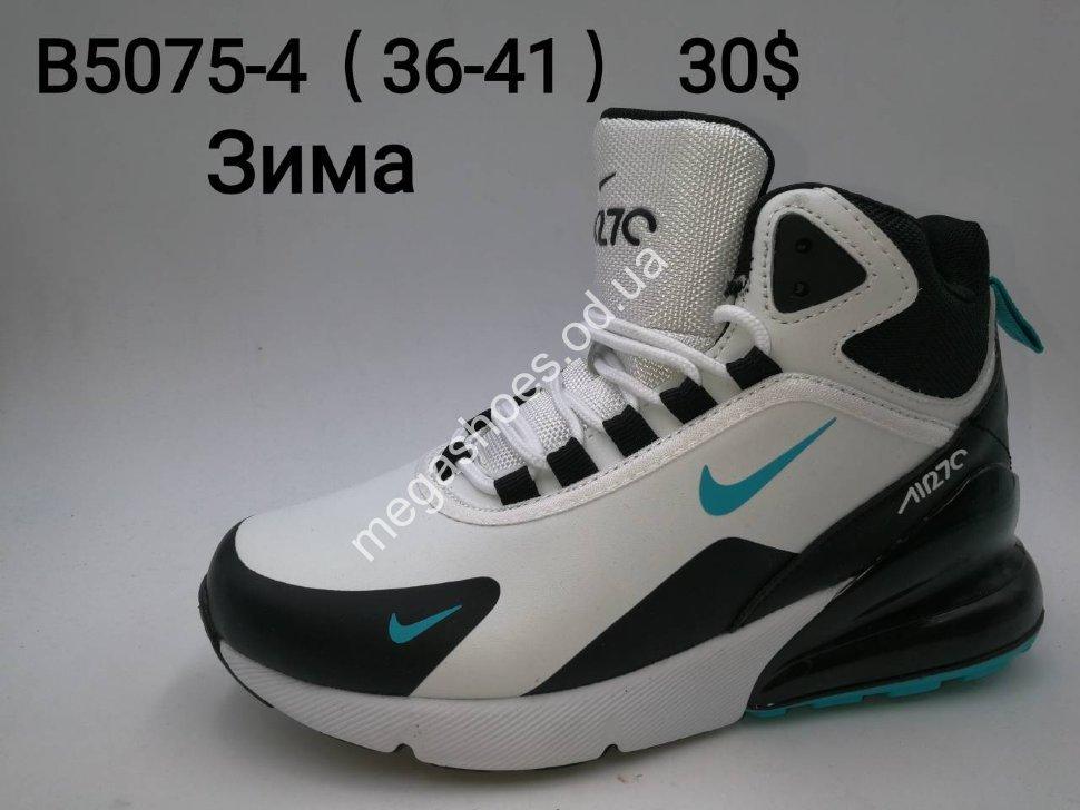 038fd12f8f18 Кроссовки Nike Air Retro 4 зимние. Кроссовки 4 зимние, -   № Купить ...