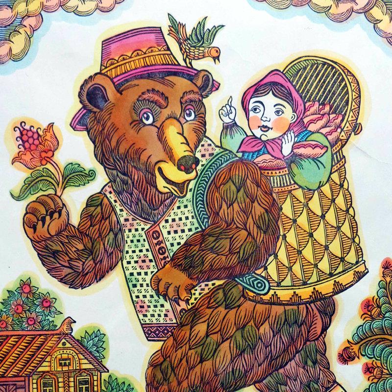 Картинки русского лубка