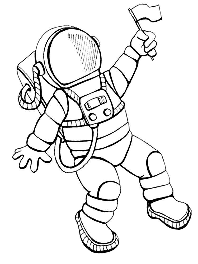 Вишнями, космонавт картинки раскраски
