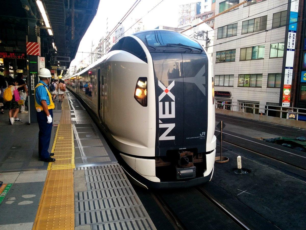 том, картинки поездов разных странах оборудование печатает любом