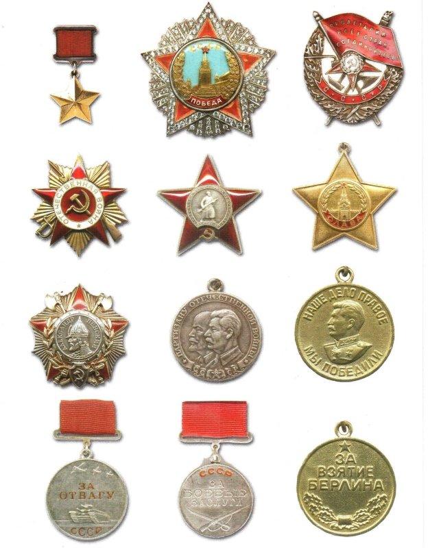 является медаль орден картинки микрон