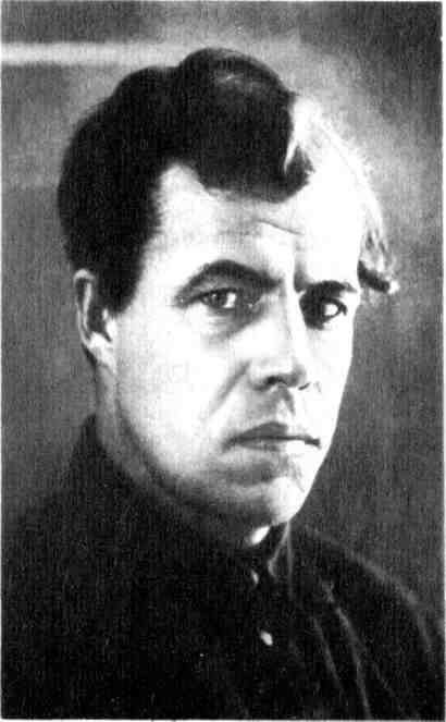 Александр Иванович Тарасов (1900—1941)