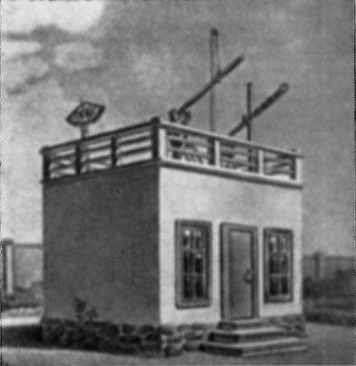 Домашняя обсерватория Ломоносова во дворе его дома на Мойке. Реконструкция по рисунку XVIIIв.