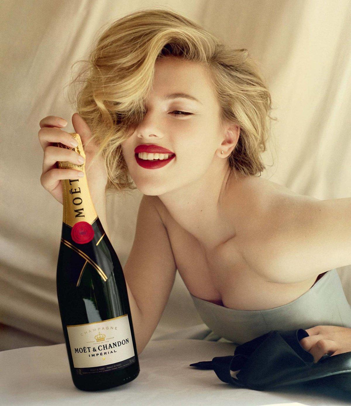 Прикол картинки вино девушка