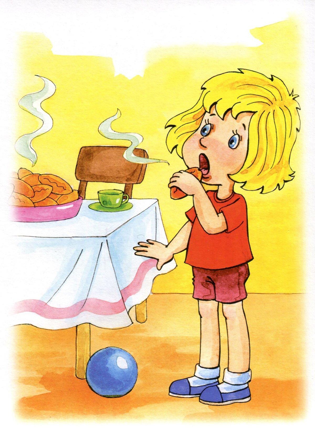 Пятница анимашки, картинки в домашних условиях рисунок
