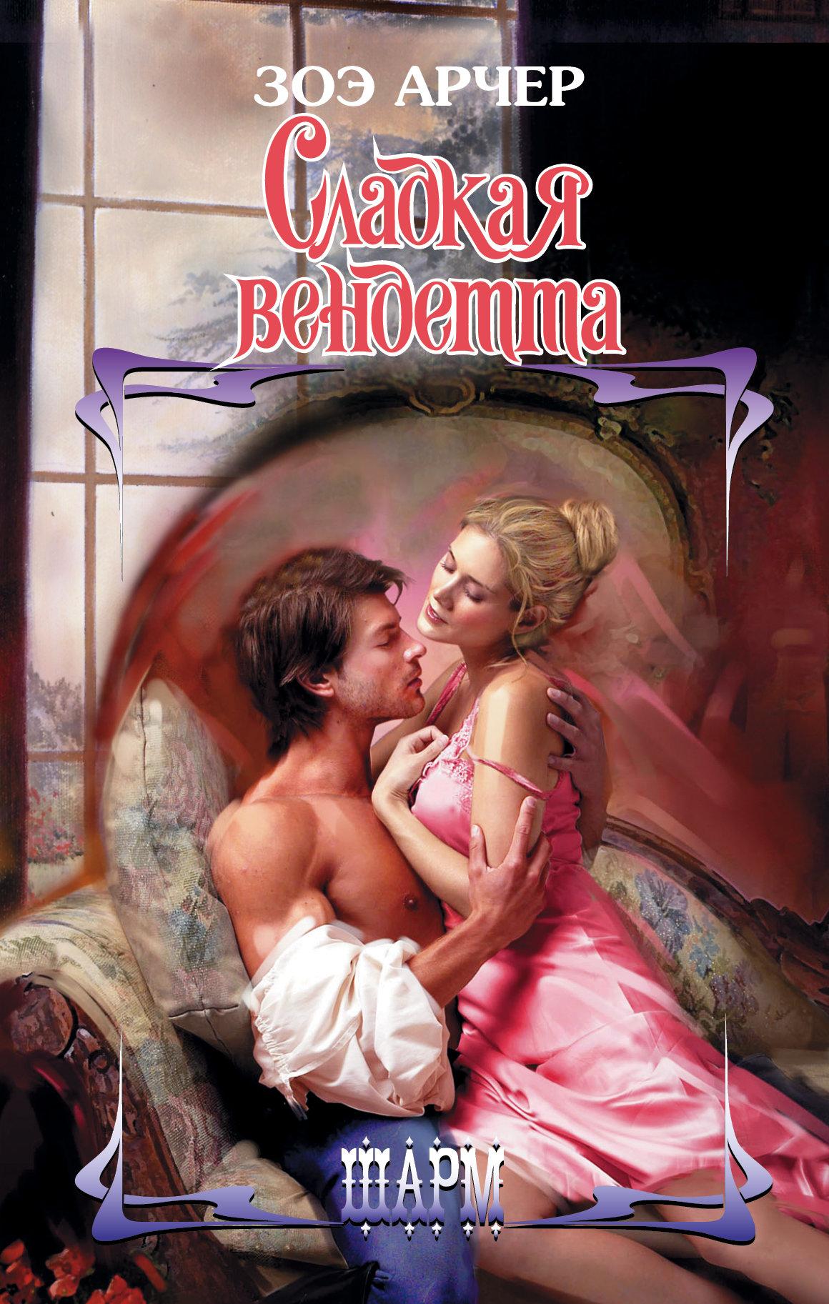 klassnih-devchonok-korotkie-eroticheskie-romani-zhenskoy-spermi