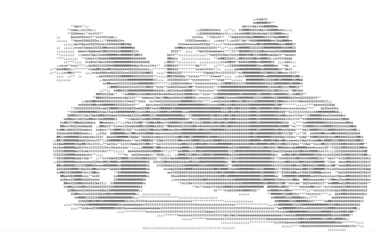 Простые картинки из значков соответствует трековым гонкам