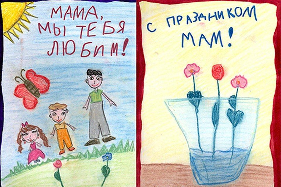 Рисунки открытки с днем рождения маме от сына своими руками, открытки рождеством