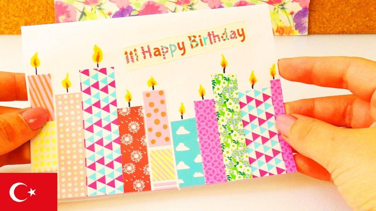 Открытки, как сделать крутую открытку на день рождения