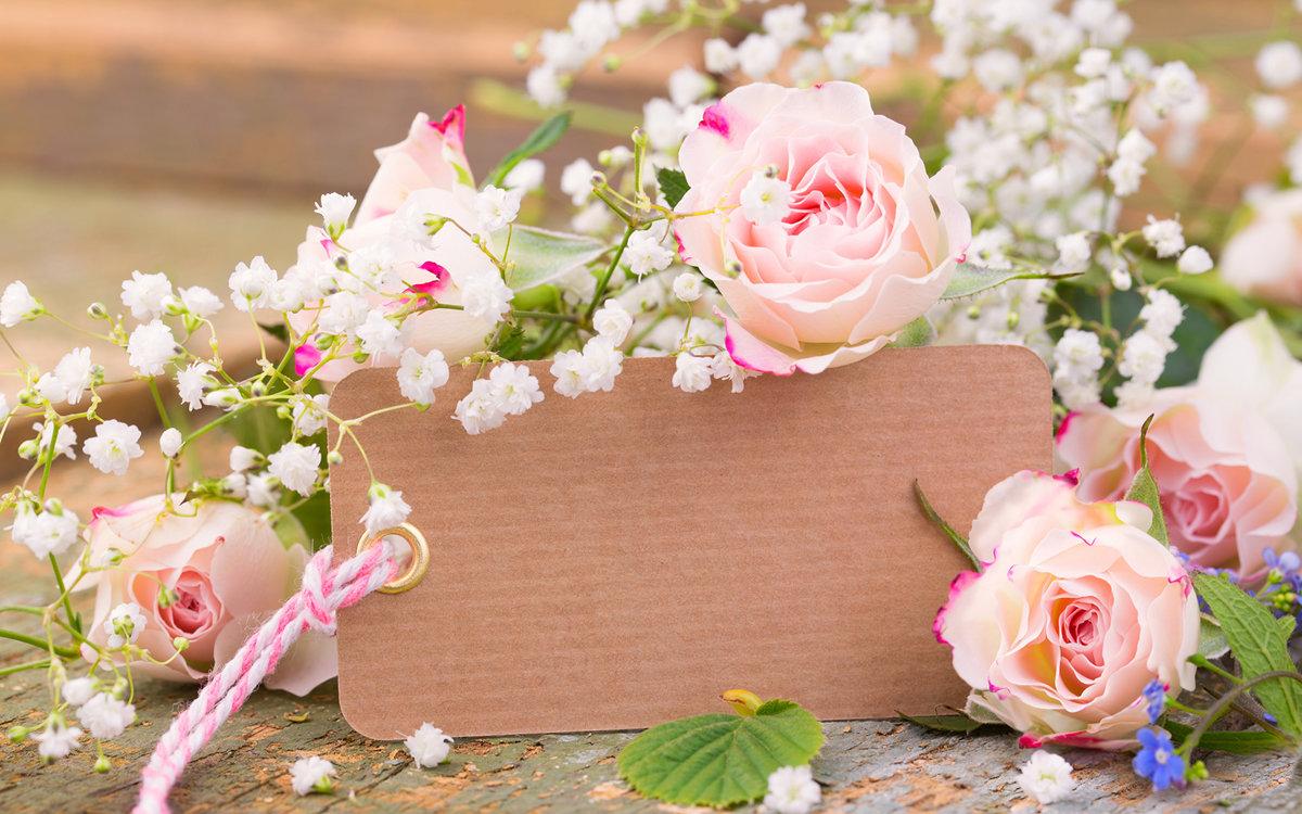 поздравительная открытка в цветы сколько таких, которые