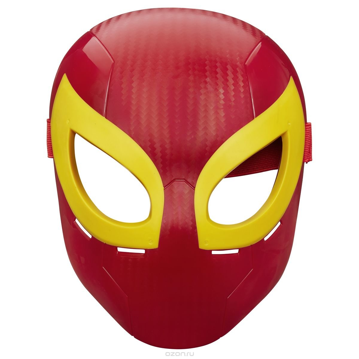 Make sure this fits by entering your model number Detailed hero mask Mask lets you look like Iron Spider Hide your own identity and take on the