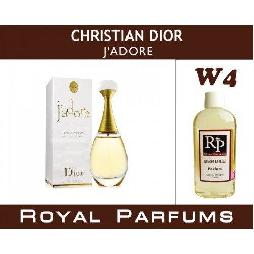 Набор парфюма Chanel из 5 ароматов в Мглине. Набор парфюма из 5 ароматов в  Энгельсе 484d2e6a07b