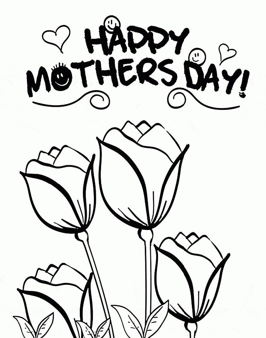 раскраска с днем рождения маме от дочки статья