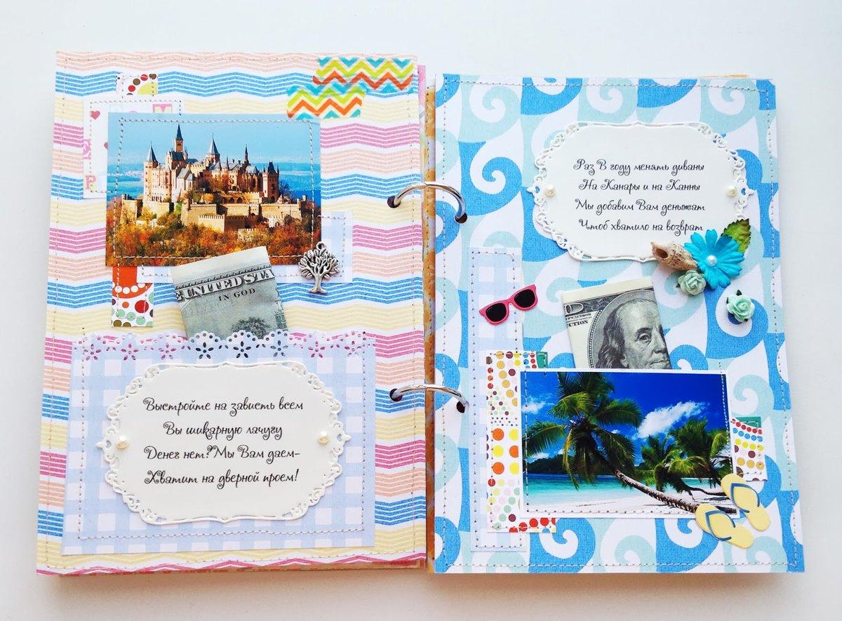 Открытка в виде сберкнижки на день рождения своими руками, открытка маме